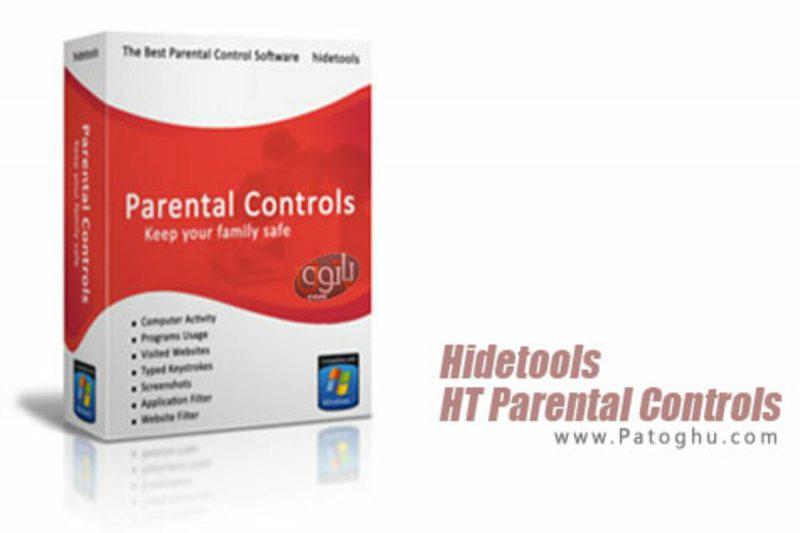 HideTools HT Parental Controls