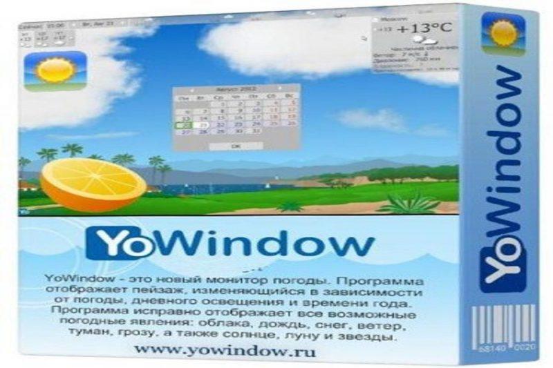 YoWindow Unlimited