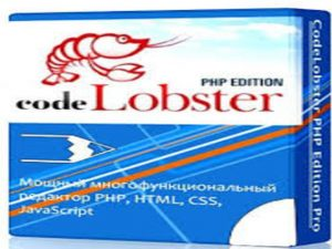 CodeLobster PHP Edition Professional