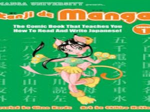 Kanji De Manga Volume 1. The Comic Book That Teaches You How To Read And Write Japanese