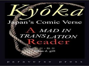 Kyôka, Japan's Comic Verse. A Mad in Translation Reader