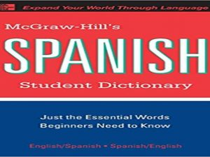 McGraw-Hill's Spanish Student Dictionary.McGraw-Hill Dictionary